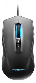 Lenovo IdeaPad Gaming M100 RGB Mouse